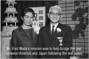 History of Jatai International- Fred Wada